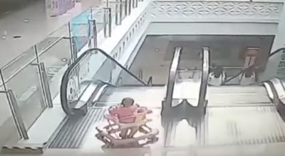 baby escalator